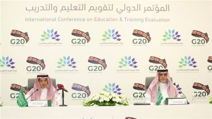 International Conference On Education & Training Evaluation