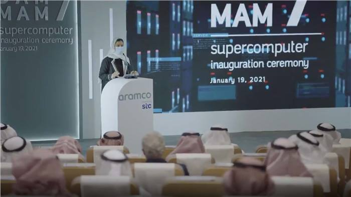 Unveil Dammam 7 Supercomputer 2021