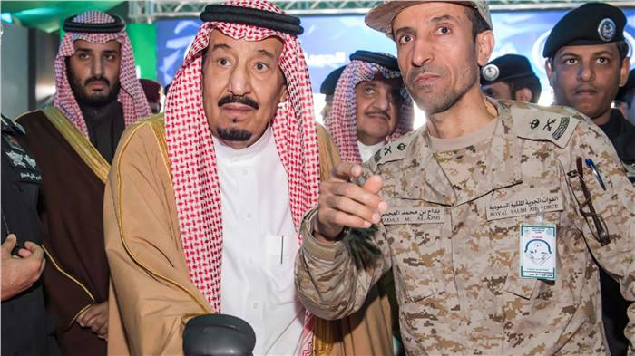 The launch of Project to establish King Saud Air Base